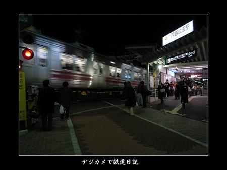0602_togoshikoen