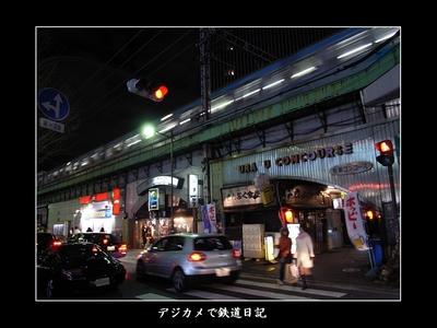0602_yurakucho