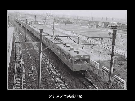 0603_103_shinmatsudo
