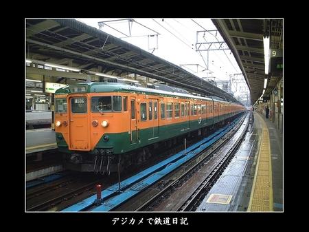 0603_113_yokohama