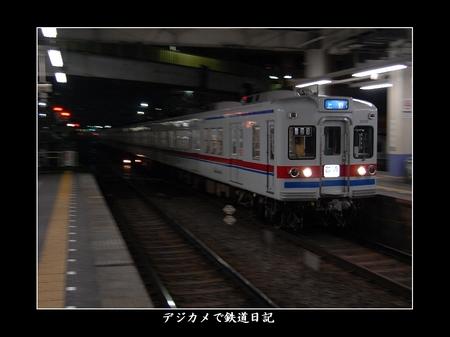 0603_K3320_takasago