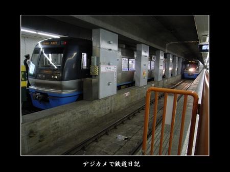 0603_nishimagome