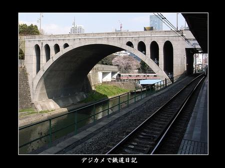0603_otyanomizu