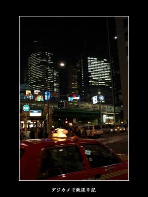 0603_shinbashi_gard