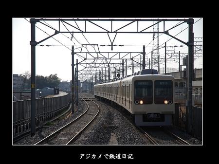 0603_shinkama_8515