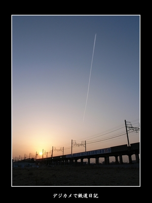 0603_shinkama_hokusoh