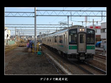 0604_701_natori
