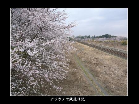 0604_hokusoh