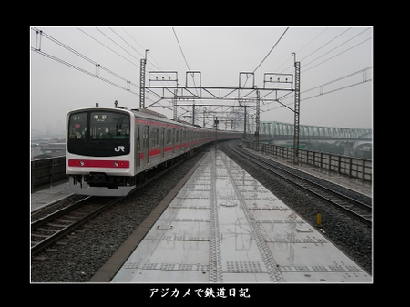 0604_shinkiba_nobori