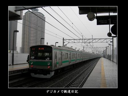 0604_shinonome