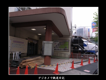 0605_hakubutsukan
