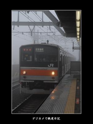 0605_higashimatsudo_kiri