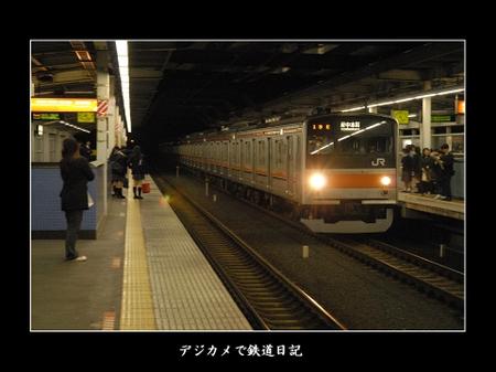 0605_higashimatsudo_yoru