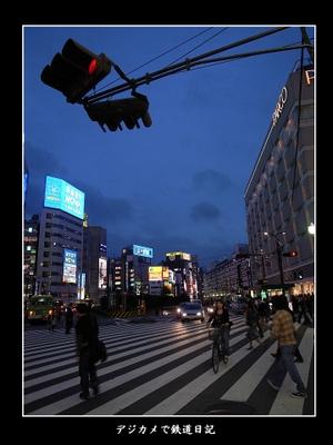 0605_ikebukuro