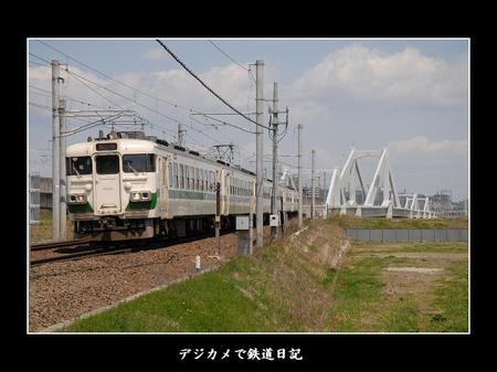 0605_minamisendai_455