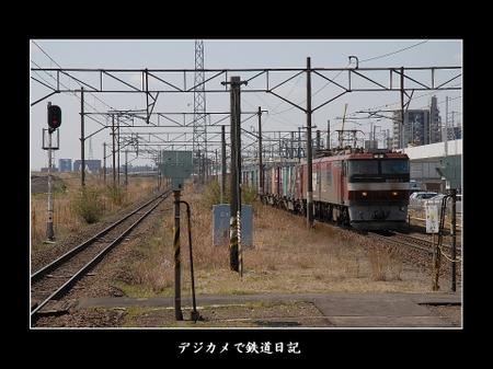 0605_nagamachi_ef5001