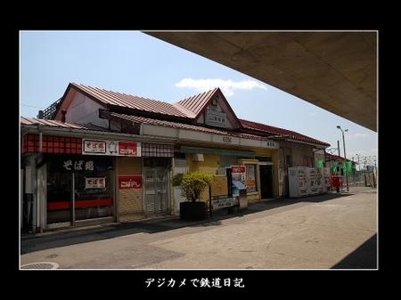 0605_nagamachi_ekisya