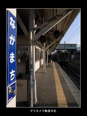 0605_nagamachi_home_1