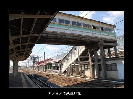 0605_nagamachi_kosenkyoh