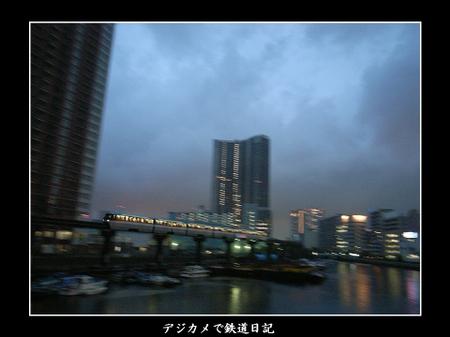 0605_nagisabashi