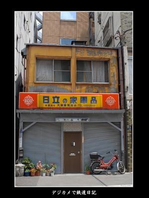 0606_haxtutyoubori_hitachi_2