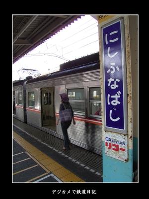 0606_nishifuna_toyo