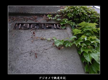 0606_yokohamarinko_plate