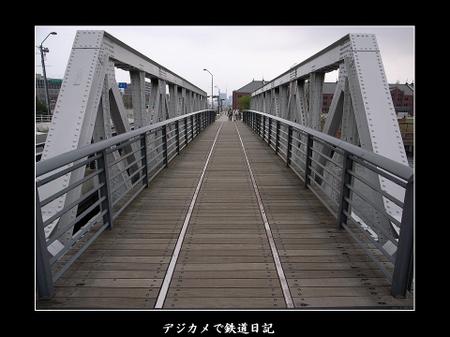0606_yokohamarinko_senroato