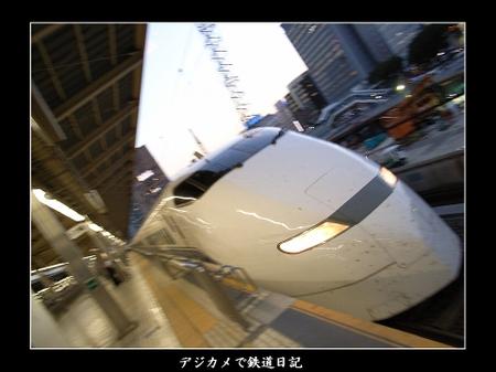 0607_300_shinyoko