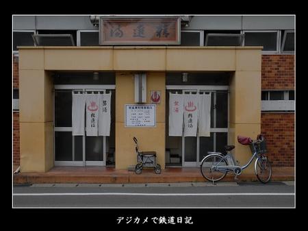 0607_byc_kamisuwa01