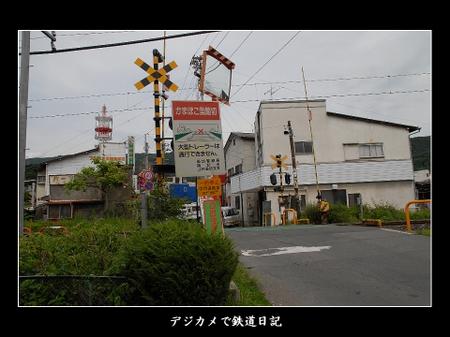 0607_kamabokofumikire_kamisuwa