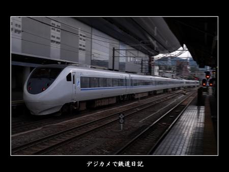 0607_kyoto_681