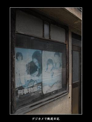 0607_poster_kamisuwa_1