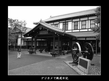 0607_umekoji_ekisya