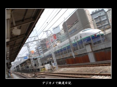 0608_200_kanda