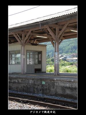 0608_kawagishi_ekinafuda