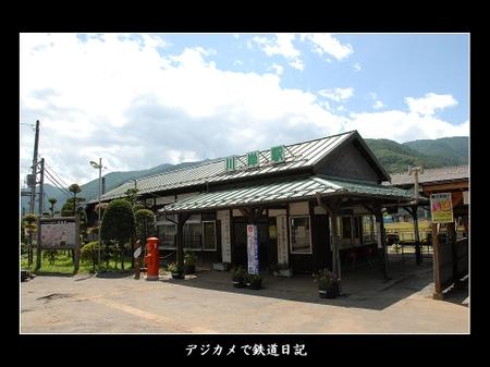 0608_kawagishi_ekisya