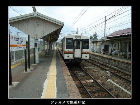0609_inamatsushima