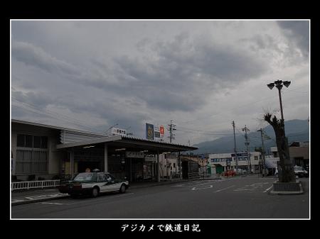 0609_inashi_ekisya
