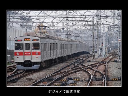 0611_8522_saginuma