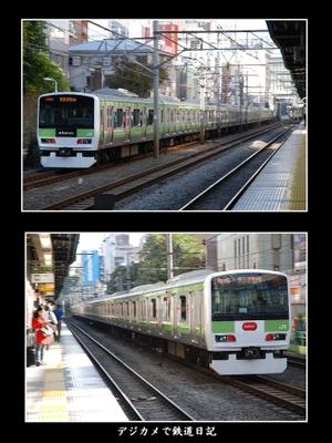 0611_e231_shibuya