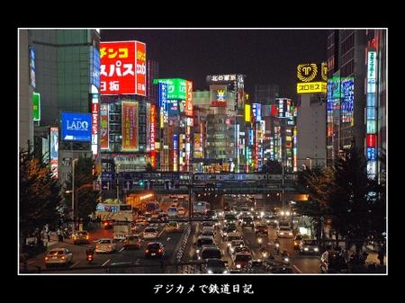 0611_shinjuku_daigahdo
