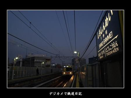 0612_shimoshinmei