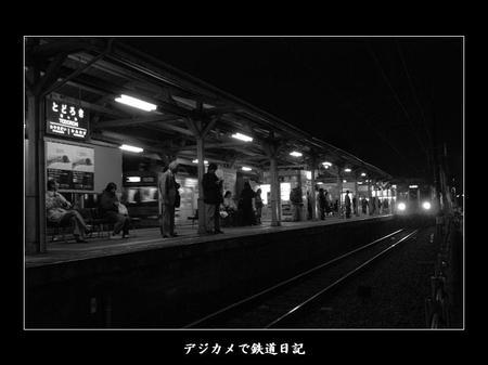 0612_todoroki_1