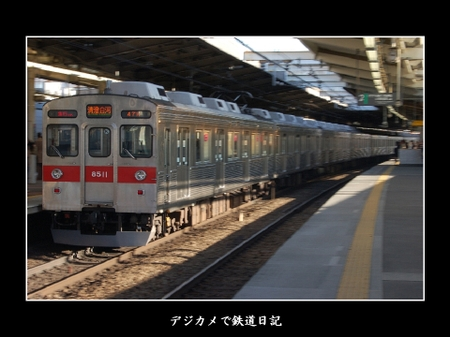 0612_tokyu_8511