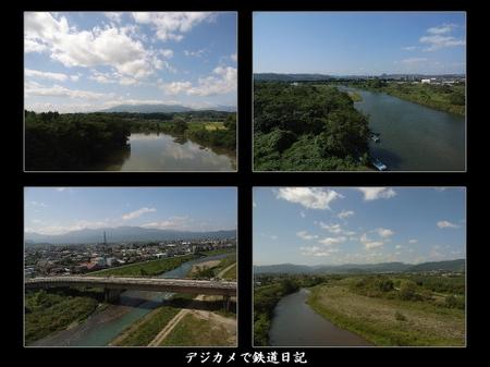 0909_max_river