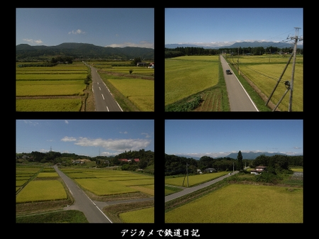 0909_max_road