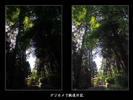 0909_sendai_zuihokan
