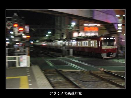1000_takasago