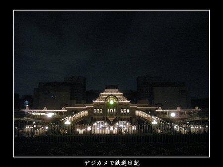 Tokyo_disnyland_st